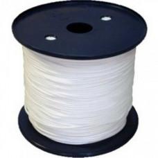 Линь DYNEEMA белый (НАГРУЗКА 150-200КГ), 1.5mm