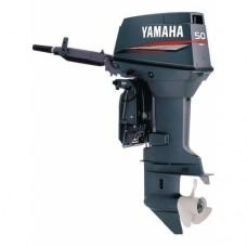 Yamaha 50 HMHDOS