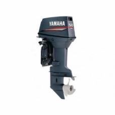 Yamaha 50 HMHOS