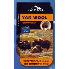 "Термо-носки ""YAC Wool"""